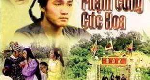 Phim-Pham_Cong-Cuc_Hoa